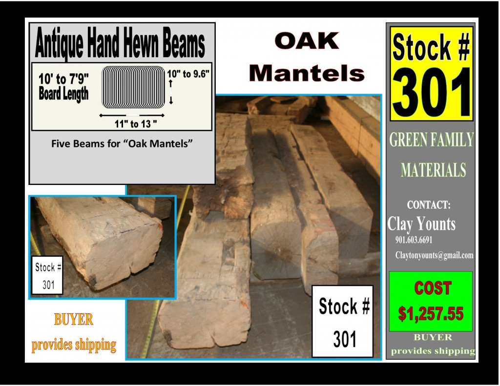 301 Beams - Oak